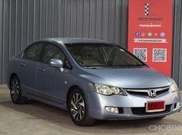 Honda Civic 1.8 FD (ปี 2006) E i-VTEC Sedan AT