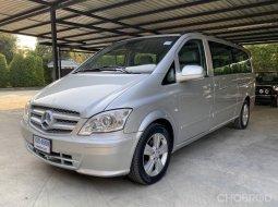 จองให้ทัน Benz Vito 115 cdi Minor Change Extra Long ปี 2015 แต่งVIPรถมือเดียวตัวยาวพิเศษ