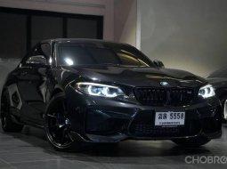 2019 BMW M2 Editon Black Shadow Limited 2 คันในไทย รถศูนย์ ไมล์ 6,1xx km. Bsi10ปี