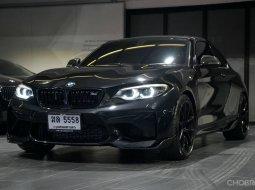 #BMW #M2 Edition Black Shadow 2019
