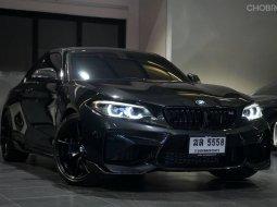 2019 BMW M2 รถเก๋ง 2 ประตู