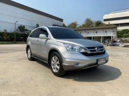 ขายรถ HONDA CR-V 2.0E ปี 2011