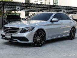 2019 Mercedes-Benz C220d Exclusive