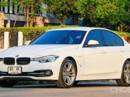 BMW 330e LCI Sport Plug-in Hybrid