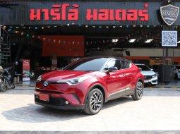 ขายรถ Toyota C-HR Hybrid ปี2018 SUV