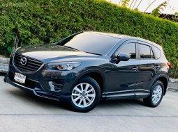 ขายรถ Mazda Cx-5 2.0 S ปี 2017