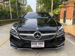 จองให้ทัน Mercedes-Benz CLS250 CDI AMG Dynamic 2015