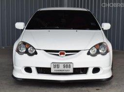 Honda Integra 2.0 DC5 Type R Coupe 2005
