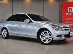 2011 Mercedes-Benz C250 CGI 1.8 W204 Avantgarde Sedan AT (ปี 08-14) P1828