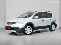 Nissan Livina 1.6 V SUV เกียร์ออโต้ ปี2014