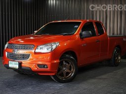 ขายรถ 2014 CHEVROLET COLORADO 2.5 LT