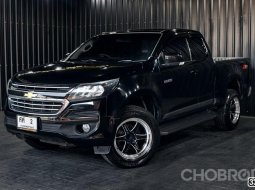 ขายรถ 2016 CHEVROLET COLORADO 2.5 LT Z71
