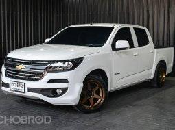 ขายรถ 2018 CHEVROLET COLORADO 2.5 LT