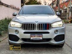 2016 BMW X5 xDrive40e SUV