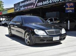 ขายรถมือสอง 2003 Mercedes-Benz S280 Sedan AT