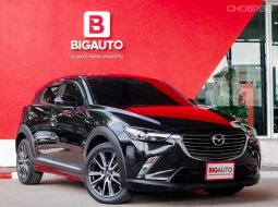 2017 Mazda CX-3 2.0  S SUV AT (ปี 15-19) P1713