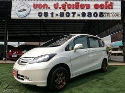 2011 Honda Freed 1.5 E NAVI Sport รถตู้/MPV