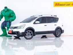 4U-159  Nissan Livina 1.6 V รถเก๋ง 5 ประตู ปี  2016