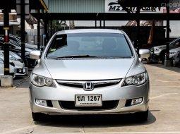 ขายรถ 2007 Honda CIVIC 1.8 E i-VTEC รถเก๋ง 4 ประตู