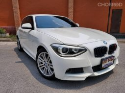 2016 BMW 116i รถเก๋ง 5 ประตู