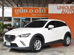 ขายรถมือสอง 2015 Mazda CX-3 2.0 C SUV