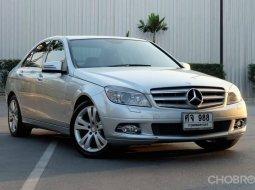 จองด่วน Mercedes Benz C230 Avantgarde 2009 สภาพใหม่โคตรๆ