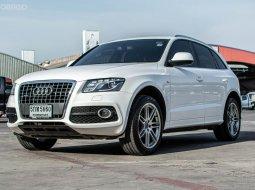 Audi Q5 2.0T  Fsi  A/T ปี 2010/2011
