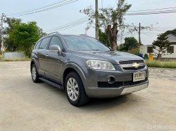 ขายรถมือสอง CHEVROLET CAPTIVA 2.0 LT 4WD | ปี : 2008