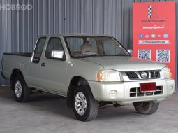 Nissan Frontier 3.0 (ปี 2003) KING CAB ZDi Pickup MT