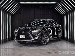 2015 Lexus RX200t F-SPORT SUV