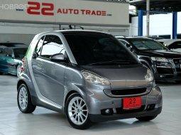 รถยนต์ รถเก๋ง รถยนต์ขนาดเล็ก รถ2ที่นั่ง รถ2ประตู รถขนาดเล็ก Benz  Smarth Fortwo รถสภาพสวยพร้อมใช้ 2 ที่นั่ง ขนาดกระทัดรัด สะดวกเรื่องที่จอดมากๆ