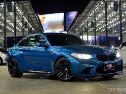 2017 BMW M2 รถเก๋ง 2 ประตู รถศูนย์เเท้ รถบ้านแท้ มี Bsi เหลือ ถึง 2022