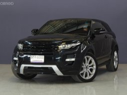 🔵2011 Land Rover Range Rover 2.2 Evoque SD4
