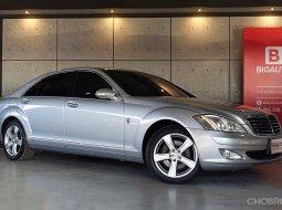 2008 Mercedes-Benz S300 3.0 W221 Sedan AT (ปี 06-14)  B5311
