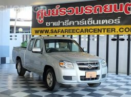 MAZDA BT-50 [ 2.5 V ] OPEN CAB DI TURBO MT ปี 2007