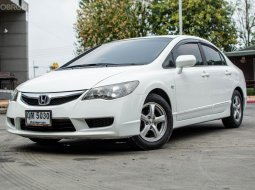 2011 Honda CIVIC 1.8 S as i-VTEC ตัวไฟท้ายเหลี่ยม รถสวย ราคาถูก ไม่เคยใช้แก๊ส