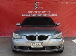 BMW 525i 2.4 SE 2007
