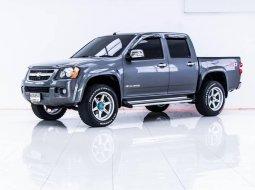 2008 Chevrolet Colorado 3.0 LT1 สงกรานต์มีรถหรือยัง คันนี้มีเครดิตหรือไม่มีฟรีดาวน์