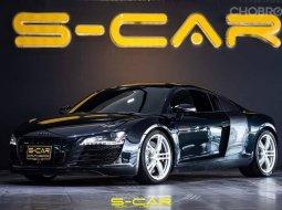 ขายรถมือสอง Audi R8V8 4.2 TFSI ปี2012