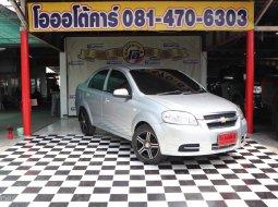 ขายรถ Chevrolet Aveo 1.6 LS ปี2013 บ64/23