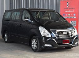 Hyundai H-1 2.5 (ปี 2015) Elite Van AT