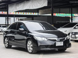 ขายรถ 2009 Honda CIVIC 1.8 S i-VTEC รถเก๋ง 4 ประตู