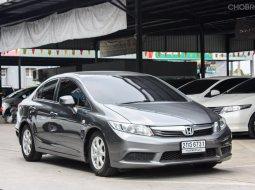 ขายรถ 2010 Honda CIVIC 1.8 S i-VTEC รถเก๋ง 4 ประตู