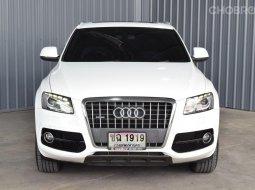 Audi Q5 2.0 TFSI quattro 2010