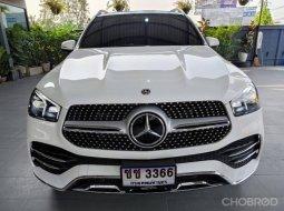 2020 Mercedes-Benz GLE350 d 4MATIC SUV