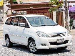 ขายรถ 2011 Toyota Innova 2.0 E MPV