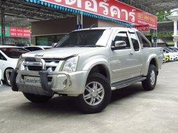 2009 Isuzu HI-LANDER รถกระบะ