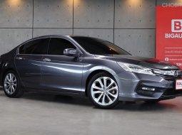 2016 Honda Accord 2.0 EL i-VTEC Model Minorchange เเล้วครับสำหรับคันนี้