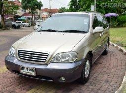 2003 Kia Carnival 2.4 GS Wagon ขายรถ รถบ้าน เจ้าของขายเอง
