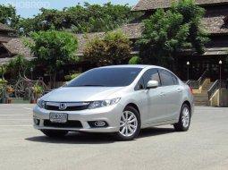 2013 Honda CIVIC 1.8 E i-VTEC A/T รถเก๋ง 4 ประตู